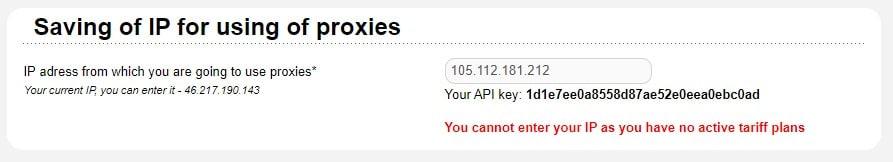 AWMProxy authentication